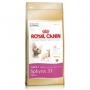 Сухой корм Royal Canin Sphynx 33, 2 кг
